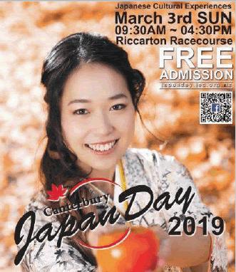 Canterbury Japan Day 2019