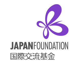 Embassy of Japan in New Zealand - Travelling Exhibition 2019