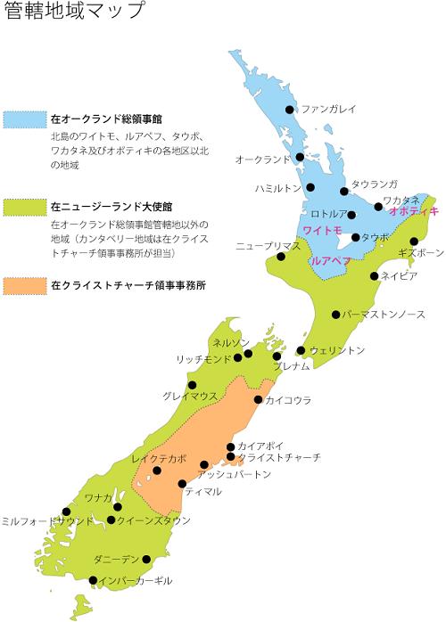 管轄地域マップ